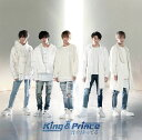 君を待ってる (初回盤A CD+DVD)【特典なし】 [ King & Prince ]