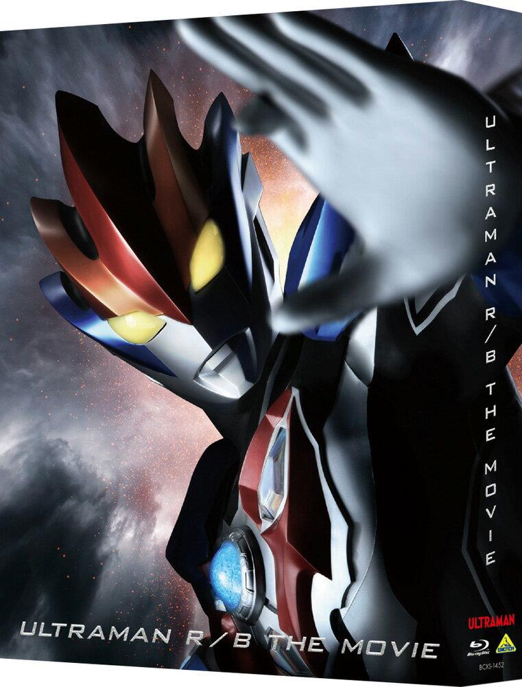劇場版ウルトラマンR/B セレクト!絆のクリスタル(特装限定版)【Blu-ray】
