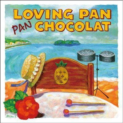 【送料無料】ラヴィング・パン〜80's J・POP COVERS〜