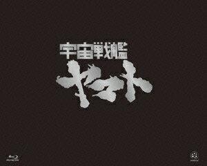 【送料無料】宇宙戦艦ヤマト TV BD-BOX 豪華版【Blu-ray】