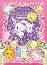 【送料無料】ジュエルペット 2013カレンダー