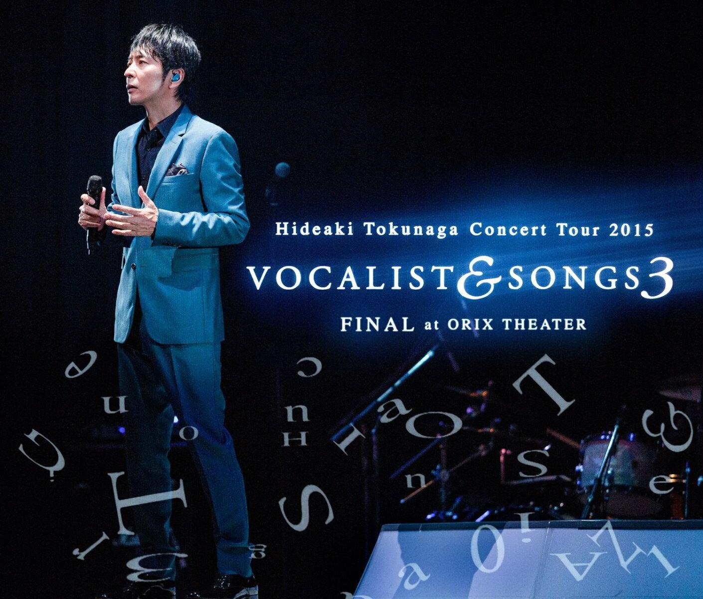 Concert Tour 2015 VOCALIST & SONGS 3 FINAL at ORIX THEATER (初回限定盤 2CD+DVD)画像
