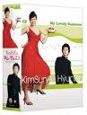 【送料無料】私の名前はキム・サムスン DVD-BOX 2 [ キム・ソナ ]