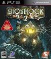 BIOSHOCK 2 PS3版