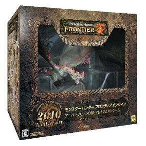 モンスターハンター フロンティア オンライン アニバーサリー2010 プレミアムパッケージ
