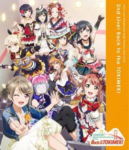 ラブライブ!虹ヶ咲学園スクールアイドル同好会 2nd Live! Back to the TOKIMEKI Blu-ray【Blu-ray】