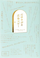 9784756254528 1 3 - 2021年広告デザインの勉強に役立つ書籍・本まとめ