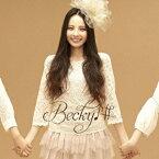 MY FRIEND 〜ありがとう〜 [ Becky♪# ]
