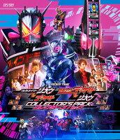 RIDER TIME 仮面ライダージオウVSディケイド ディケイドVSジオウ コレクターズパック【Blu-ray】