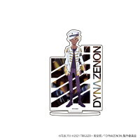 【グッズ】キャラアクリルフィギュア「SSSS.DYNAZENON」06/シズム
