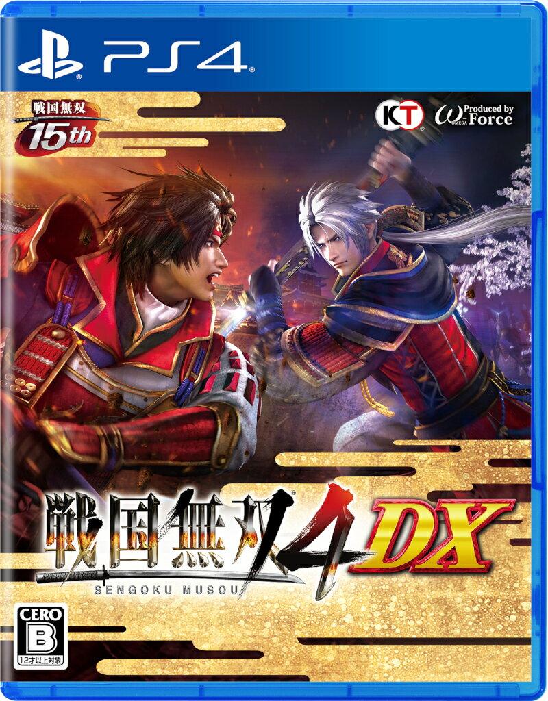 戦国無双4 DX PS4版