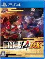 戦国無双4 DX PS4版の画像