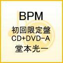 BPM【初回限定盤CD+DVD-A】