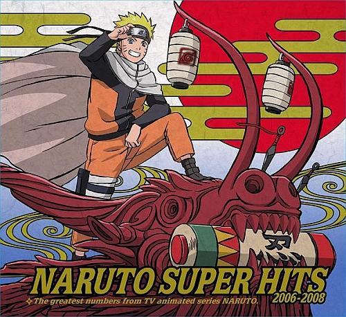 NARUTO-ナルトー SUPER HITS 2006-2008(初回生産限定 CD+DVD)画像