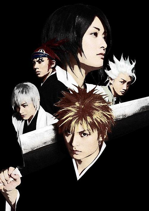 ROCK MUSICAL BLEACH BLEACH feat.一護&ルキア&夜一/もうひとつの地上 -DX version-画像
