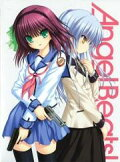Angel Beats! 1【Blu-rayDisc Video】