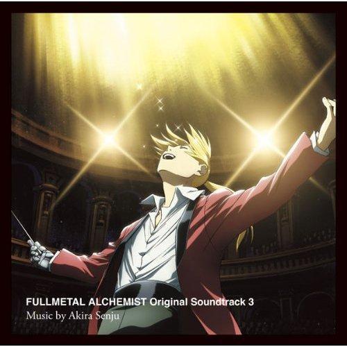 アニメ, アニメソング  FULLMETAL ALCHEMIST Original Soundtrack 3 Akira Senju