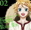 TVアニメ「黒執事2」キャラクターソング 02「駄庭師、楽唱」フィニアン(梶裕貴)