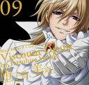 TVアニメ「黒執事2」キャラクターソング 09「堕子爵、美唱」ドルイット子爵(鈴木達央)