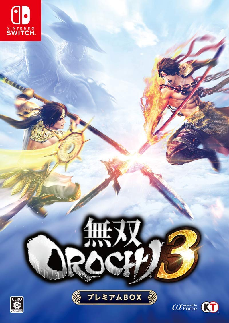 無双OROCHI3 プレミアムBOX Nintendo Switch版