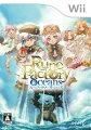 ルーンファクトリー オーシャンズ Wii版の画像