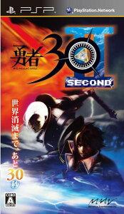 【送料無料】勇者30 SECOND
