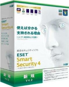 【送料無料】ESET Smart Security V4.2