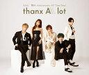 【楽天ブックス限定先着特典】AAA 15th Anniversary AllTime Best -t...