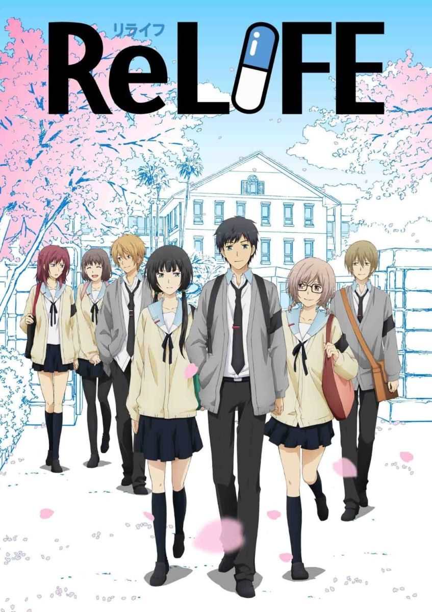 ReLIFE File.1【Blu-ray】画像