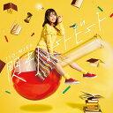 閃きハートビート (限定盤 CD+DVD) [ 伊藤美来 ]
