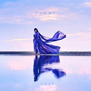 I AM ME (初回限定盤 CD+DVD)