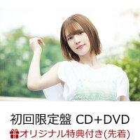 【楽天ブックス限定先着特典】内田真礼 11thシングル (初回限定盤 CD+DVD) (L判ブロマイド)