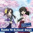 "Radio""School Days""CD Vol.3 School Days ?二組以上の落下傘部隊? [ (ラジオCD) ]"