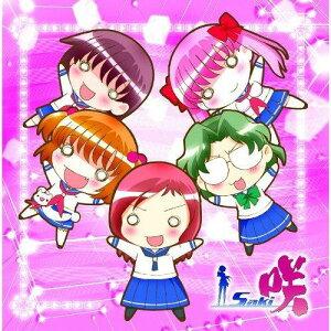 【送料無料】TVアニメ『咲ーSaki-』ED主題歌!!::「熱烈歓迎わんだーらんど」/「残酷な願いの中...