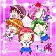 【送料無料】TVアニメ『咲-Saki-』ED主題歌!!::「熱烈歓迎わ...