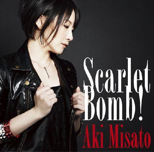 TVアニメ『NEEDLESS』新オープニング主題歌::Scarlet Bomb!画像