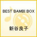 Ryoko Shintani 10th Anniversary BEST BAMBI BOX [ 新谷良子 ]