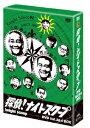 探偵!ナイトスクープDVD Vol.3&4 BOX [ 西田敏行 ]