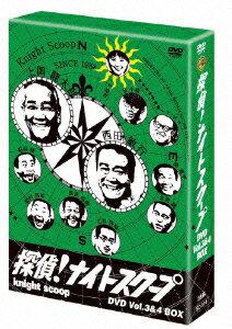【送料無料】探偵!ナイトスクープDVD Vol.3&4 BOX [ 上岡龍太郎 ]