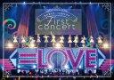 =LOVE 1stコンサート「初めまして、=LOVEです。」
