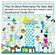 Music for Dance Performance The Rainy Table Collaboration work by Strange Kinoko Dance Company×plapl(CD+DVD)