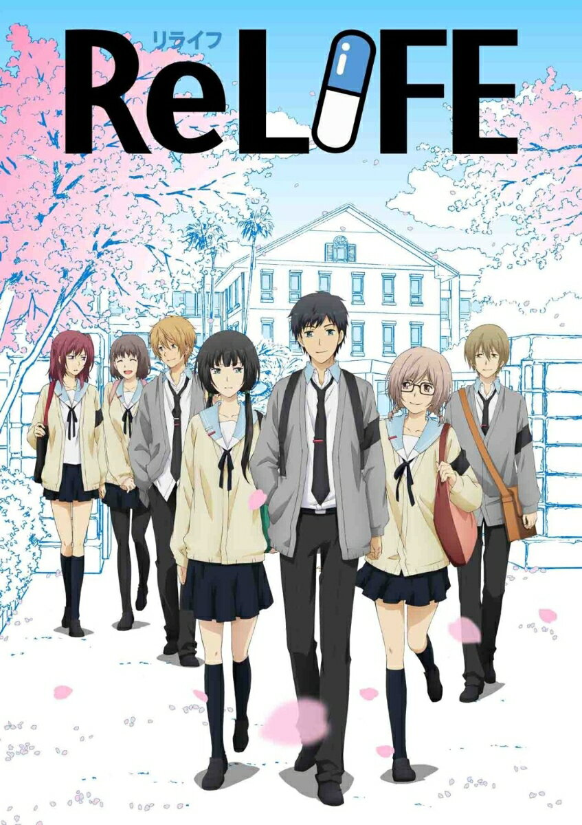 ReLIFE 2【Blu-ray】画像