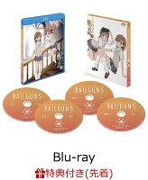 【特典付き】とある科学の超電磁砲S Blu-ray BOX(B3クリアポスター2枚付き)【Blu-ray】