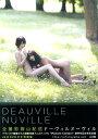 DEAUVILLE NUVILLE DIGI+KISHIN DVD BOOK [ 篠山紀信 ]