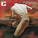 【送料無料】ショスタコーヴィチ:交響曲第5番 他