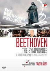 ベートーヴェン:交響曲全集?2009年ボン・ベートーヴェン音楽祭ライヴ
