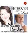 ベートーヴェン:ピアノ協奏曲第1番、第2番&第4番 [ 仲道郁代 ]