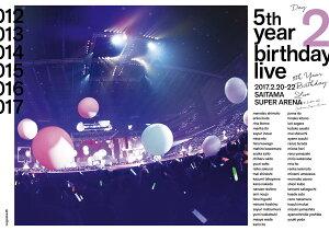 乃木坂5周年ライブDVDを格安で入手する方法