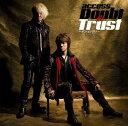 Doubt&Trust~ダウト&トラスト~