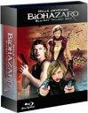 Blu-rayバイオハザード トリロジーBOX【Blu-rayDisc Video】(3枚組)